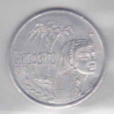 USA New Orleans Mardi Gras Cleopatra, Gifts to Caesar 1974