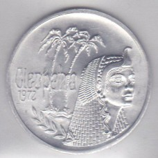 USA New Orleans Mardi Gras. Cleopatra, Feasts Festivals and Celebrations 02