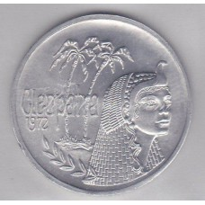 USA New Orleans Mardi Gras. Cleopatra, Feasts Festivals and Celebrations 03