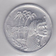 USA New Orleans Mardi Gras. Cleopatra, Feasts Festivals and Celebrations 05