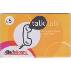 Greece ALTEC-044 Altec Talk talk